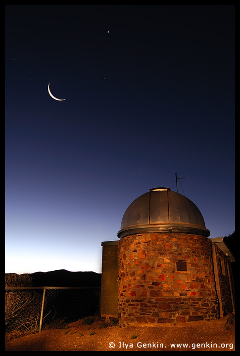 Dodwell Observatory with Moon and Venus in Night Sky, Arkaroola, SA, Australia